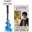 Harry Potter Collectible Die-Cast Mini Wand Jakks Pacific