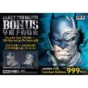 PRECOMMANDE Batman Batcave Deluxe Bonus Version - Batman: Hush Statue Prime 1 Studio