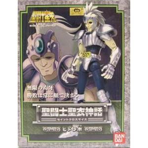 Hydra Cloth - Ichi - Bronze Myth Cloth Figurine Bandai