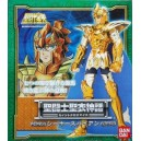 Sea Horse Scale - Baian - Poseidon Myth Cloth Figurine Bandai