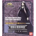 Pandore Myth Cloth Figurine Bandai